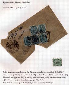 Page No. 293