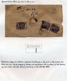 Page No. 296