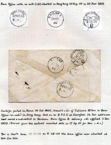 Page No. 339