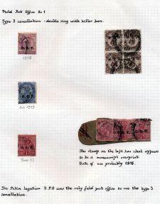 Page No. 347