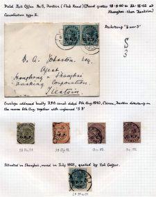 Page No. 355