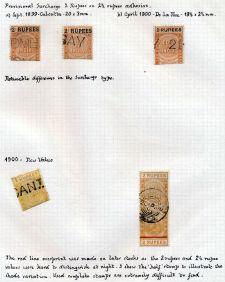 Page No. 377