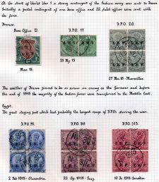 Page No. 391