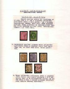 Page No. 220