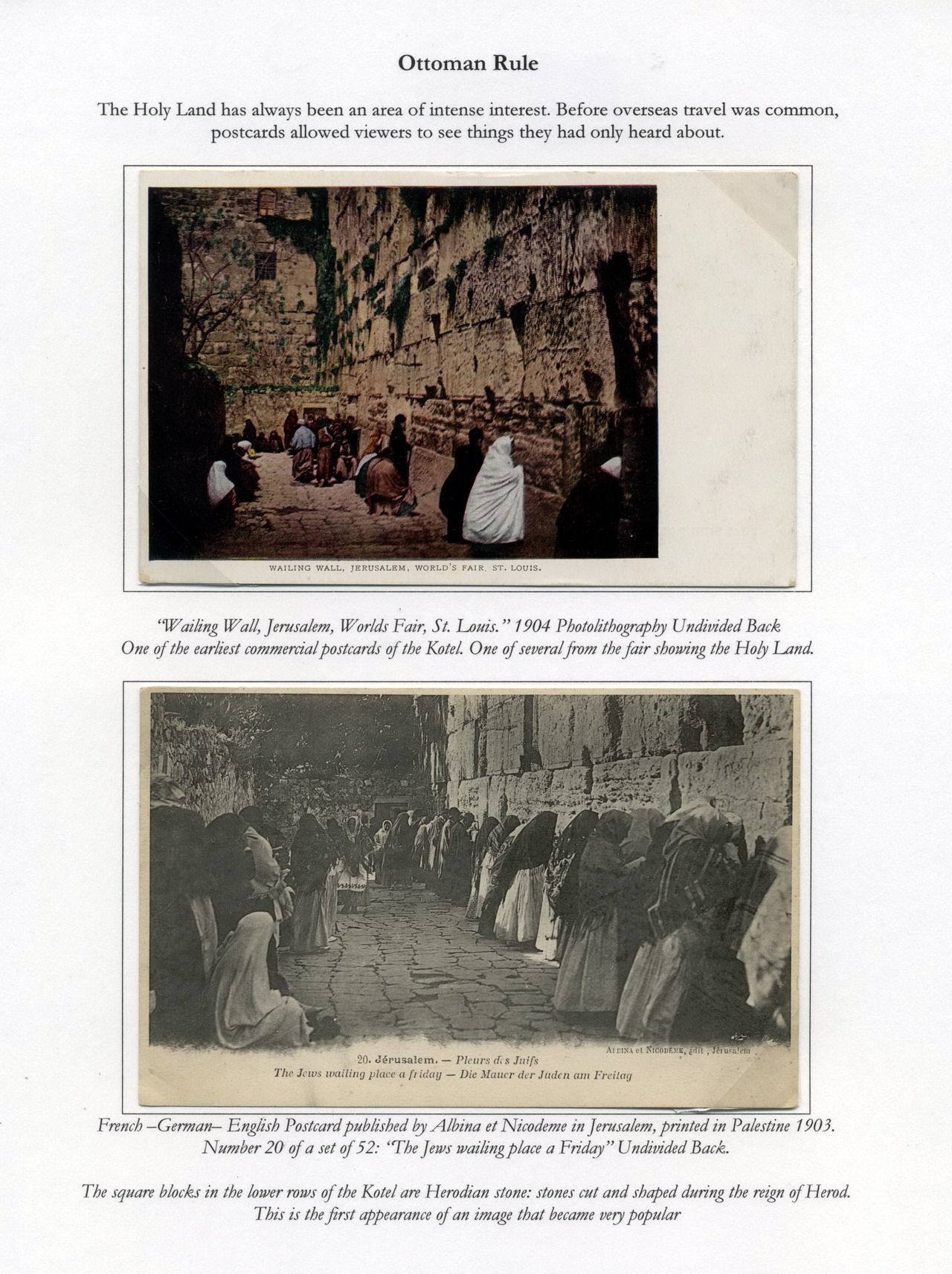 Philatelic exhibit: THE KOTEL: THE WESTERN WALL OF THE TEMPLE MOUNT ...