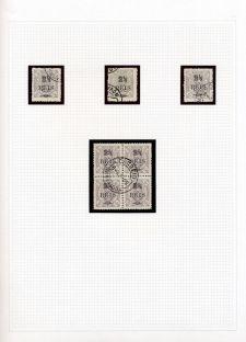 Page No. 351
