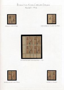 Page No. 480
