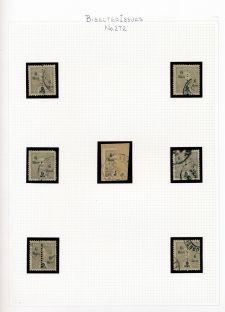 Page No. 510