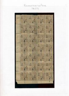 Page No. 512