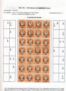 Page No. 537