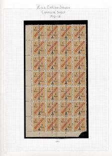 Page No. 561