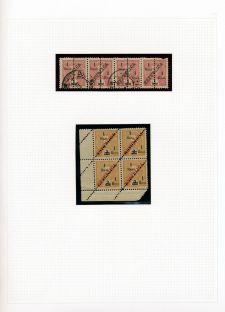 Page No. 562