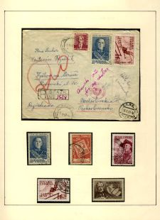 Page No. 79