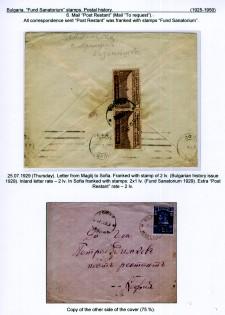 List číslo 77