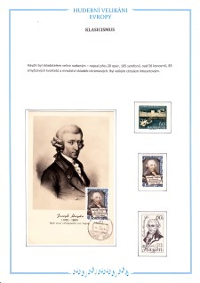 Blatt Nr. 7