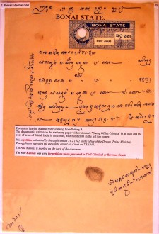 Page No. 25