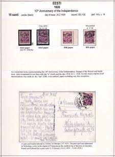 Page No. 71