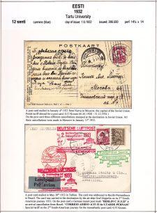 Page No. 76