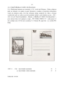 Page No. 39