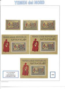 Blatt Nr. 589