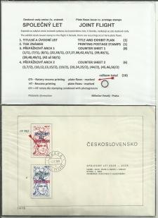 GEMEINSAMFLUG (STUDIE DER EMISSION TSCHECHOSLOWAKISCHE BRIEFMARKEN)