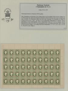Blatt Nr. 227