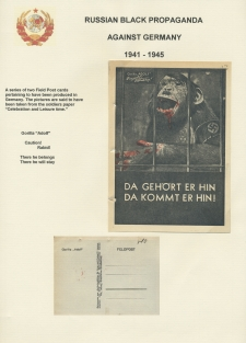 Page No. 20
