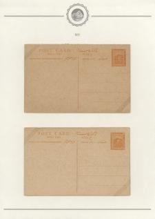 List číslo 177