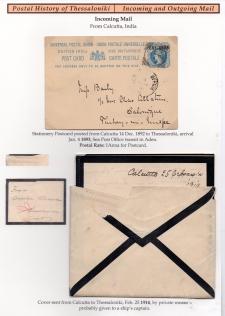 List číslo 4