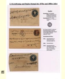 Blatt Nr. 69