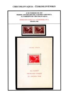 Blatt Nr. 160