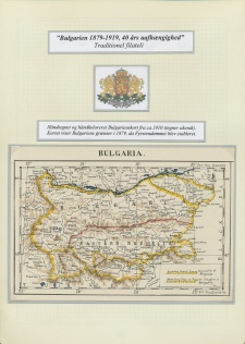 BULGARIEN 1879-1919, TRADITIONELLE PHILATELIE
